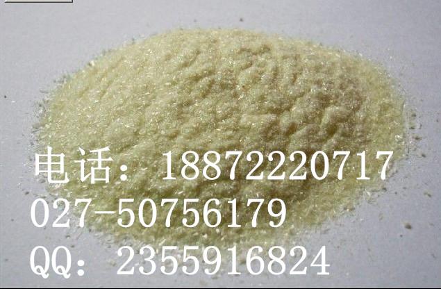 低价出售猴头菇多糖027-50756179