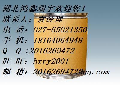 利奈唑酮165800-03-3