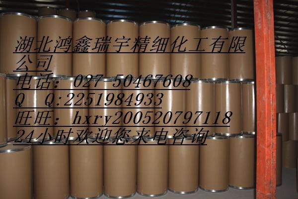 2,5-二甲基呋喃