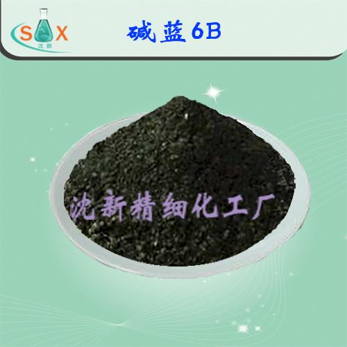 碱蓝6B|碱性天蓝|硫氮蒽天蓝|硫堇蓝|酸性蓝 19|1324-80-7