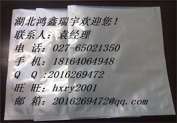 脱氢松香酸1740-19-8