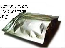 464-48-2左旋樟脑生产厂家,CAS询价