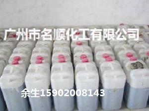 高性能环氧固化剂、无水固化剂T31
