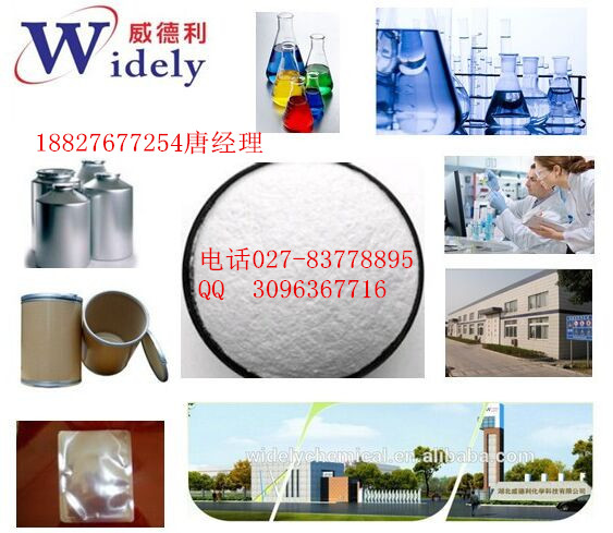 甲萘氢醌二磷酸酯钠