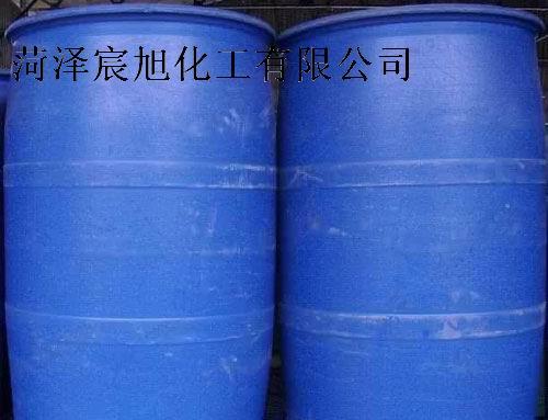 菏泽宸旭化工厂专业生产高含量丙二酸二乙酯