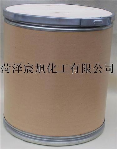 山东菏泽宸旭化工供应1-苯基-5-巯基四氮唑