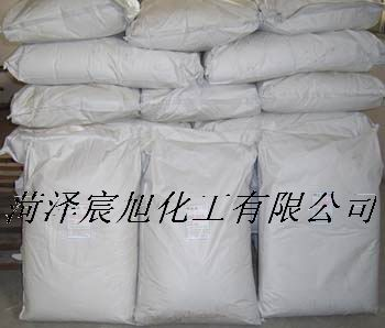 菏泽宸旭化工厂生产直销对特辛基苯酚