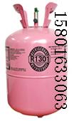 三氟一溴甲烷R1301灭火剂