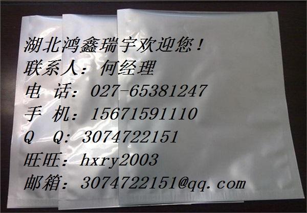 2-溴-3,3,3-三氟丙烯   湖北优质原料供应商