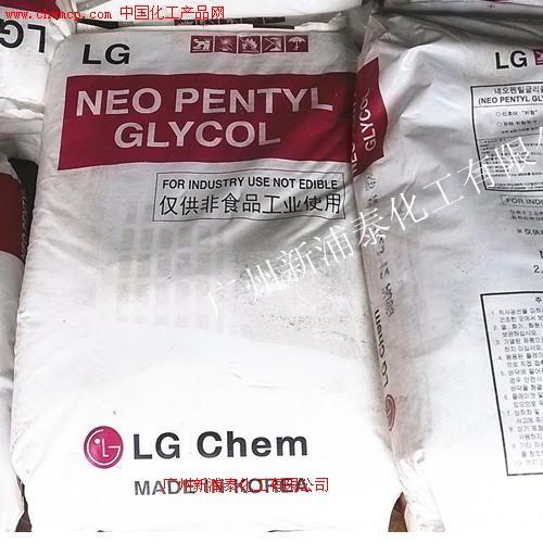 进口韩国lg新戊二醇价格-广东供应代理商