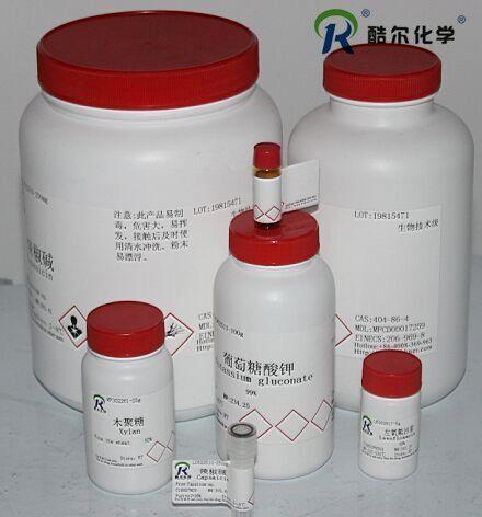乙酰丁香酮 (3',5'-二甲氧基-4'-羟基苯乙酮)