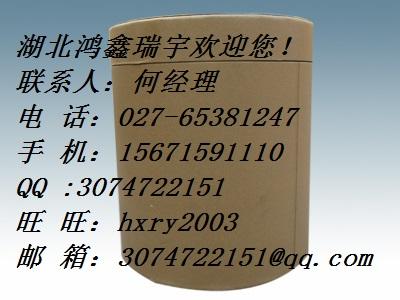 2-氯-4-氟苯腈  原料厂家供应