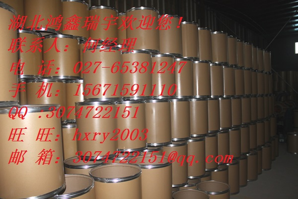 (R)-(-)-3-(氨甲酰甲基)-5-甲基己酸   鸿鑫瑞宇厂家供应