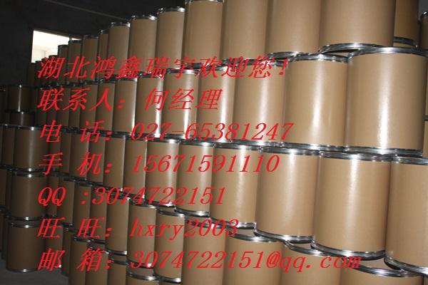 4-羟基-3-硝基苯甲醛  厂家发货