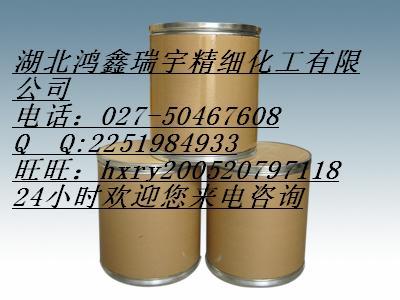 2,5-吡嗪二羧酸