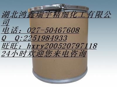 2-氰基-5-氟溴苄