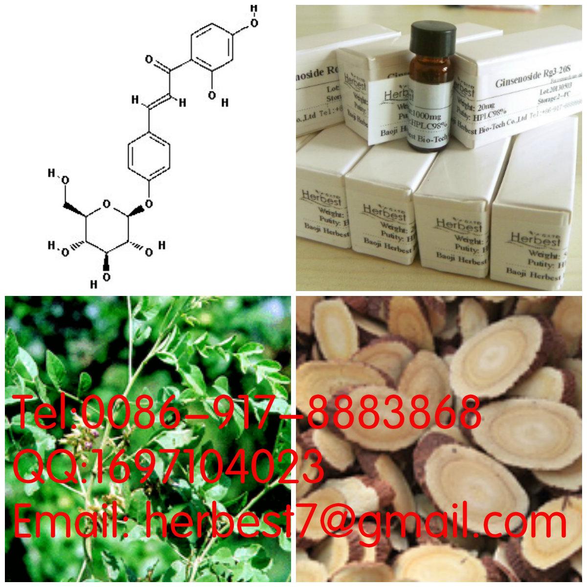 供应异甘草苷,5041-81-6,Isoliquiritin,98%对照品