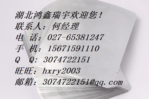 4-(4-氯苯基)环己烷甲酸   鸿鑫瑞宇厂家直销