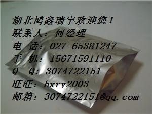 2-甲基-1,3-环戊二酮  高含量,低价格