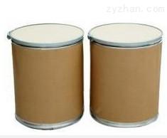 2-氨基-3-硝基-5-溴吡啶