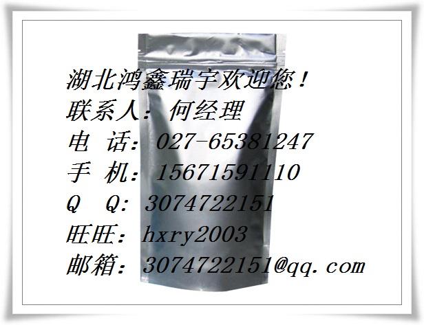 N-氨基甲酰-L-谷氨酸  检测指标