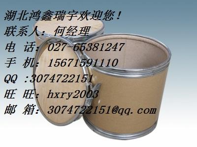 DL-2-氨基丁酸