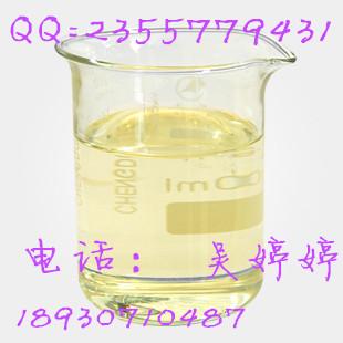 2-溴苯乙烯