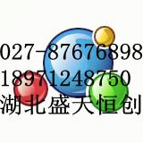 供应那韦拉平129618-40-2