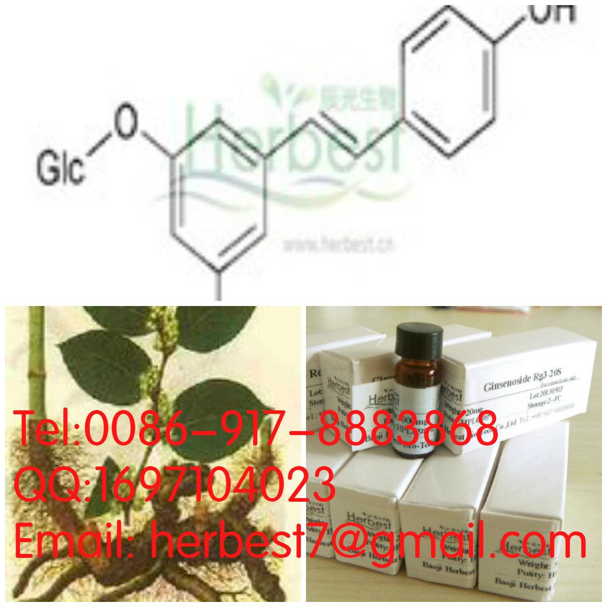 供应虎杖苷,27208-80-6,Polydatin ,98%对照品