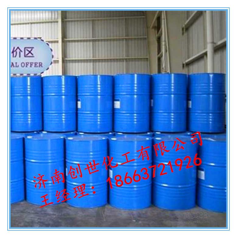 日本东曹二乙烯三胺代理商 优级品二乙烯三胺批发