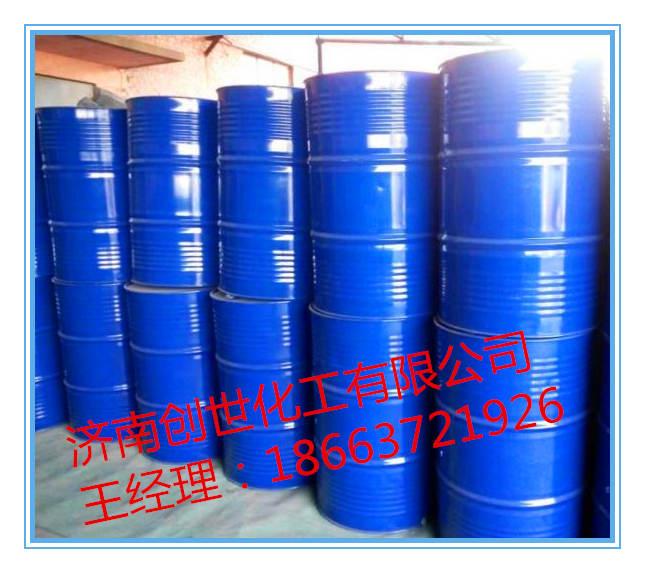 山东大量供应优级品环己胺 含量99.8%