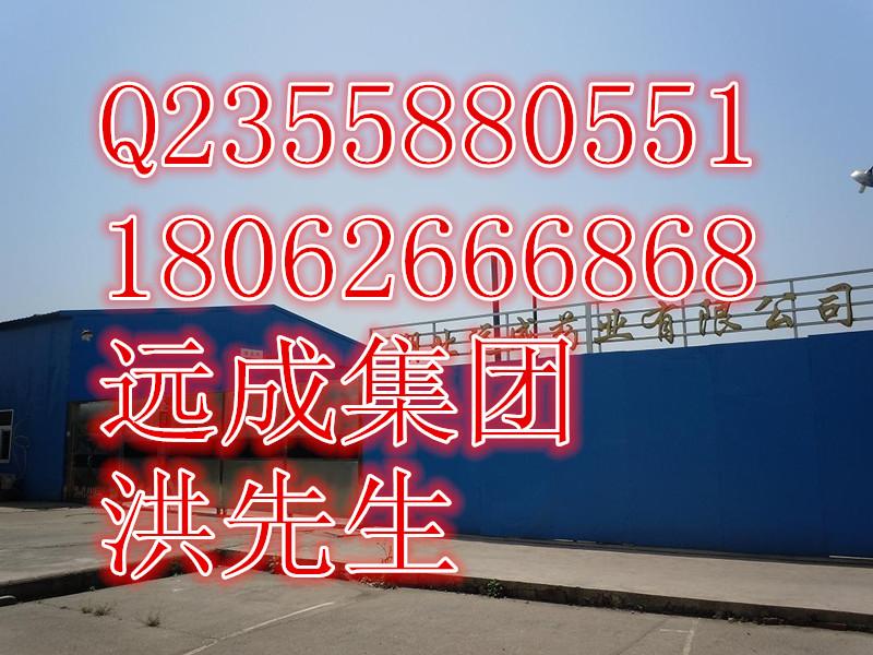 6-苄氨基嘌呤原料供应商|1214-39-7