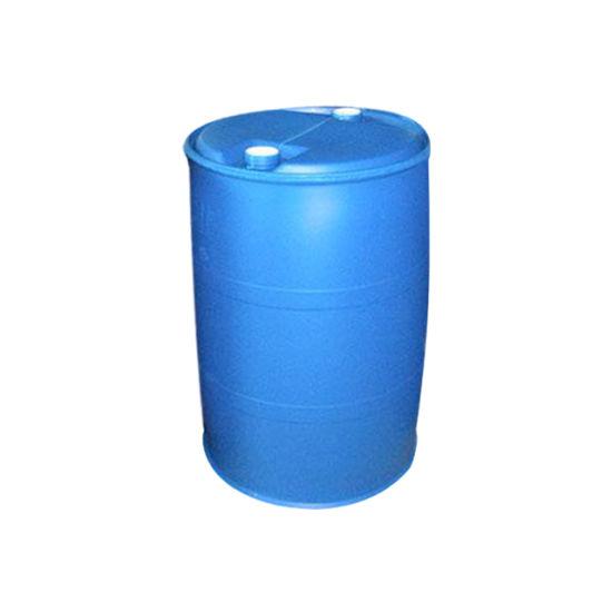 愈创木酚甘油醚  93-14-1  优质供应商厂家18062666868