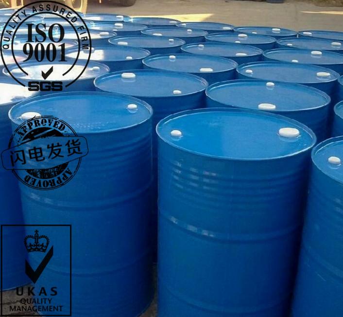 3-巯基丙酸 107-96-0