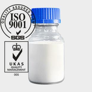 诺氟沙星 Norfloxacin 70458-96-7