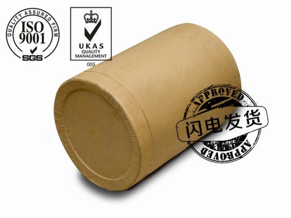 牡荆素鼠李糖苷 64820-99-1 生产厂家及价格