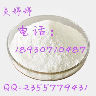 乳糖酸钠钙盐