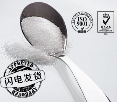 白杨素|Chrysin|原料药厂家及价格