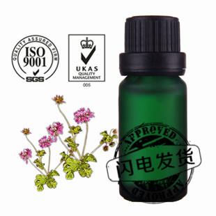 茶树油CAS#68647-73-4