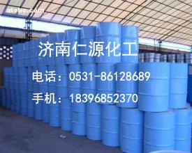 3-氯丙烯