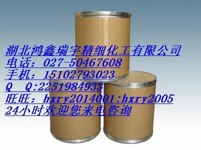3-(环己胺)-1-丙磺酸(CAPS)