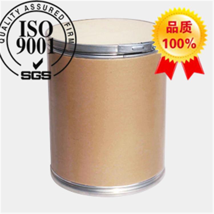 盐酸克林霉素|21462-39-5|厂家现货13048470578