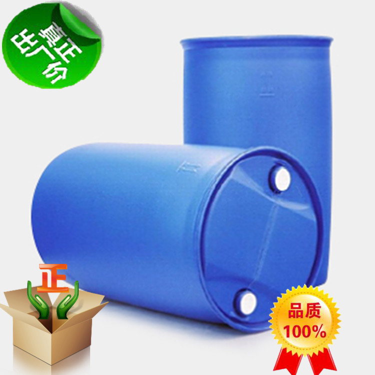 N-羟甲基甘氨酸钠|K99碱性防腐剂|厂家现货13048470578