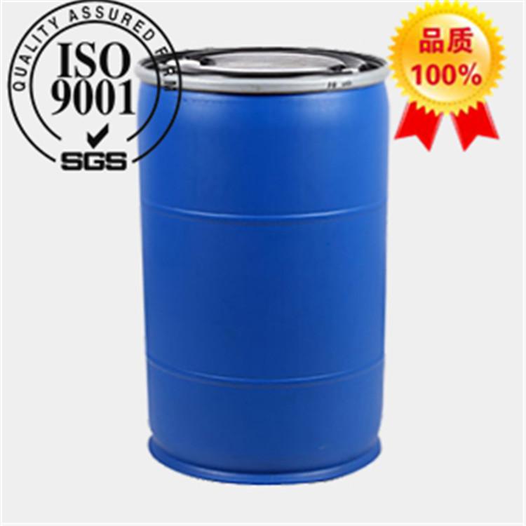 3-甲硫基丙酸乙酯 13327-56-5 厂家现货13048470578