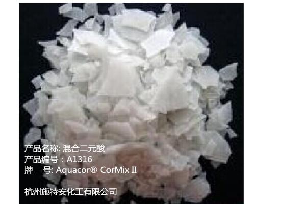 润泽 72162-23-3 环十二烷醇 高效防锈剂 Corfree M1