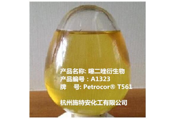 润泽 59656-20-1 噻二唑衍生物 铜钝化剂 CUVAN 484