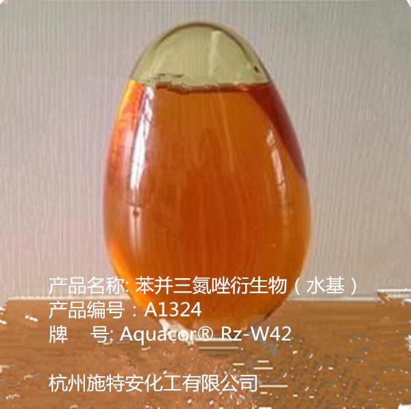 润泽 8847-37-6 苯并三氮唑衍生物 铜缓蚀剂 Irgamet 42