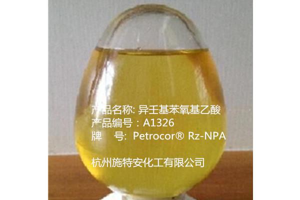 润泽 3115-49-9 异壬基苯氧基乙酸 Irgacor NPA