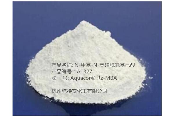 润泽 4698-72-5 6-甲基苯磺酰氨基己酸 铁缓蚀剂