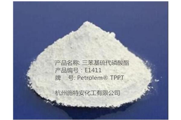 润泽 597-82-0 三苯基硫代磷酸酯 Irgalube TPPT